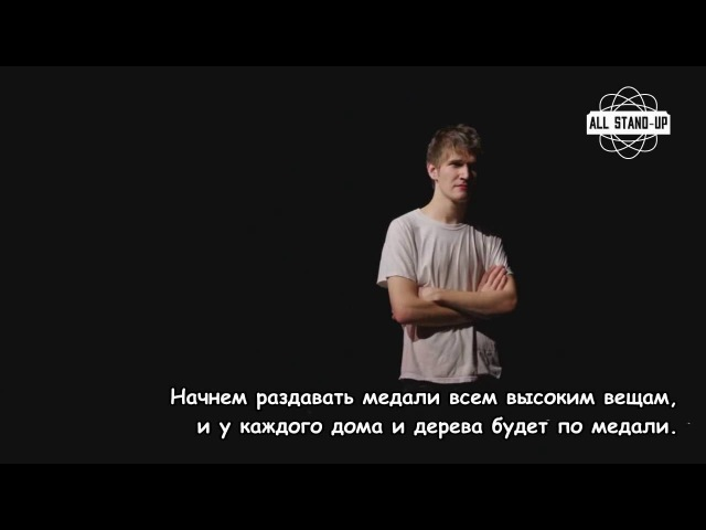 Bo Burnham (Бо Бёрнем) - We Think We Know You. The Finale of