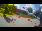 #Pit_Bike_Stunt:)
