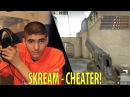 G2 ScreaM vs NaVi 1 BULLET 5 HEADSHOTS 2016 cheat CHLENIX