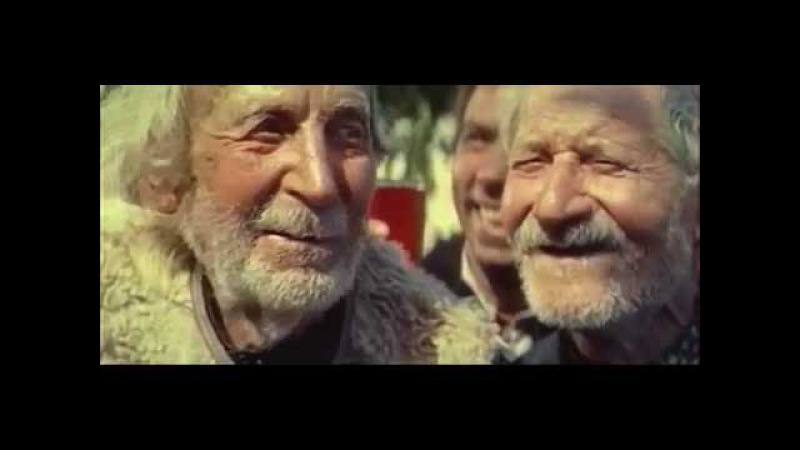 Красные поляны Krasnaya Polyana Poienile rosii 1966