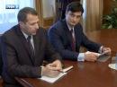 Традиционный прием граждан провел губернатор Евгений Куйвашев . Панорама 18 ноября 2016