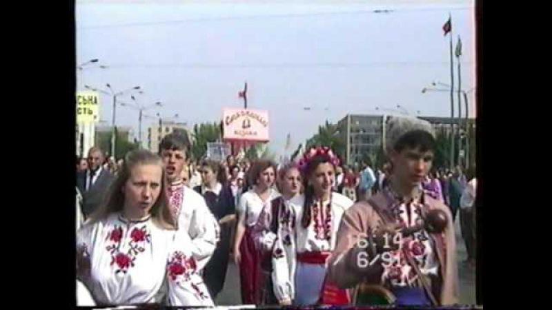 SichCentr 13 АНТИМОСКОВСЬКА ХОДА КОЗАКІВ Прокидайтесь українці Запоріжжя Хортиця Червень 1991 року