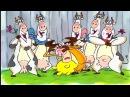 Мультфильмы ОнлайнСекс по-Коровьи!Прикольный Мультик Для Взрослых,Вымя из Латекса