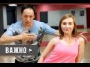 ТАНЦЕВАЛЬНАЯ РАЗМИНКА ДЛЯ НОВИЧКОВ Как улучшить изоляцию часть 2 Уроки танцев Александр Кусков