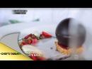 Fruity Chocolate Ball Cast Bidadari Terakhir Chef's Table