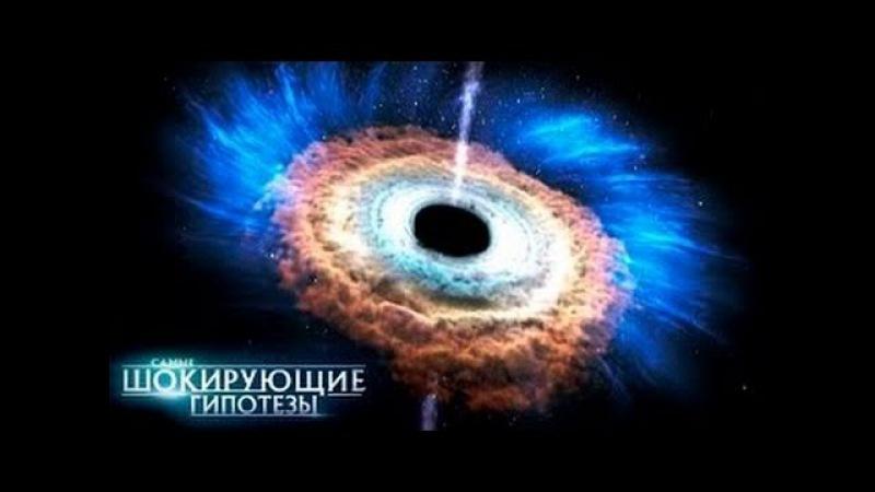 Самые шокирующие гипотезы. Кто ты, папа? (13.12.2016) HD