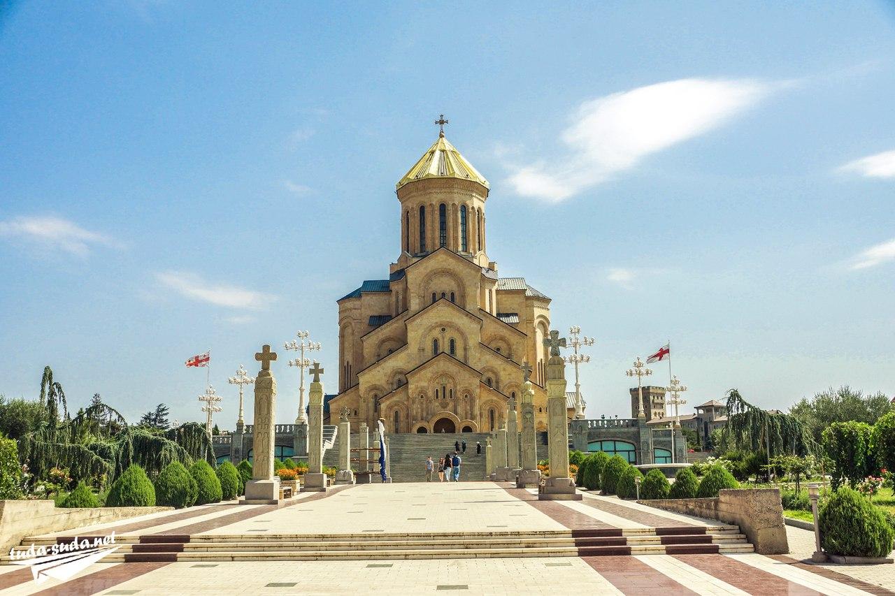 Цминда Самеба Тбилиси