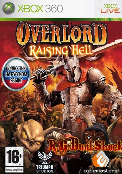 overlord торрент