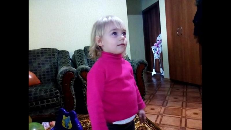 Little solia