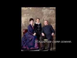 Письмо Карениной Вронскому - фан трейлер к фильму Анна Каренина.