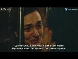 Хиляль,Азизе и Йылдыз в тюрьме 10 серия_Моя Родина-ты