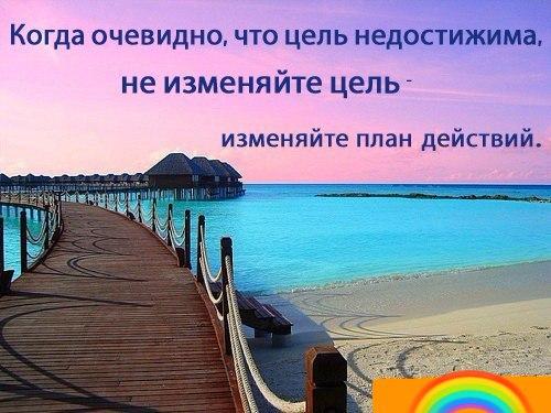 https://pp.vk.me/c626521/v626521244/286af/T3pa_-1IssI.jpg