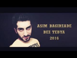 ASIM BAGIRZADE БЕЗ ТЕБЯ 2016