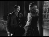 Интриганы  (1954)