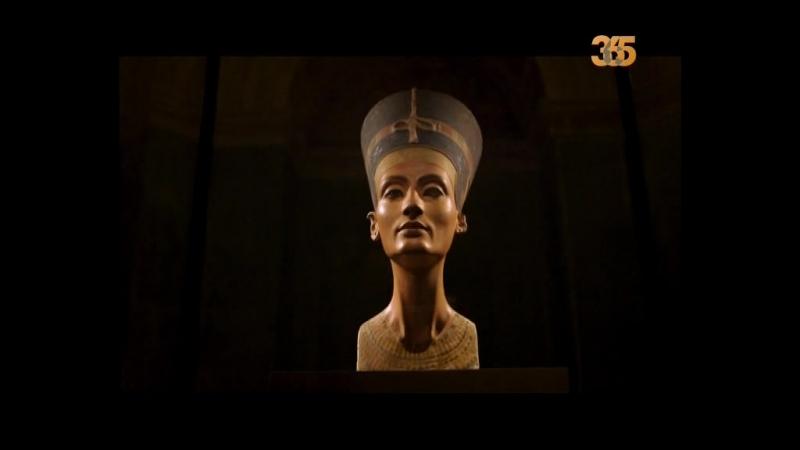 Сокровища Древнего Египта. 02. Золотой век