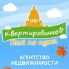 """""""КвартировичкоФ"""" - Доска объявлений СПб."""
