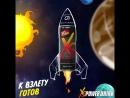 Энергия ⚡ XS™ Power Drink настолько велика, что с ней ты готов буквально взлететь!