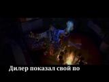 RUSSIAN LITERAL Dota 2