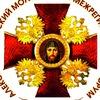 III Александро-Невский молодежный форум