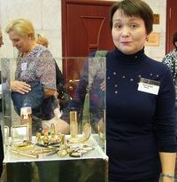 Элла Зайцева