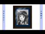 Иксион сага- Иное измерение - Ixion Saga Dimension Transfer 12 серия [Озвучивание- Lonely Dragon Shina]