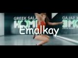 Emalkay INntrO