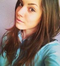 Ульяна Бузук