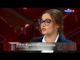 Алена Водонаева - Вы можете долго возмущаться, но мне например не приятно смотреть