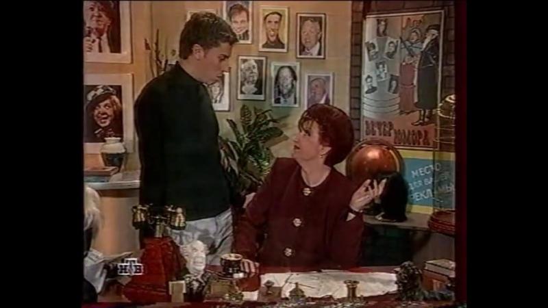 отрывок с М. Галкиным из программыКышкин дом (НТВ, осень 2001)