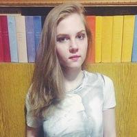 Катя Клевитская