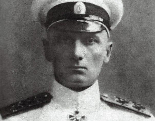 16 ноября 1874 года - родился Александр