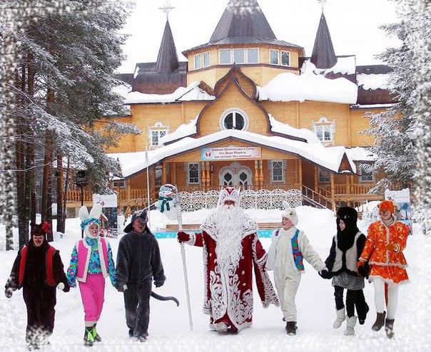 18 ноября в России официально празднуют День