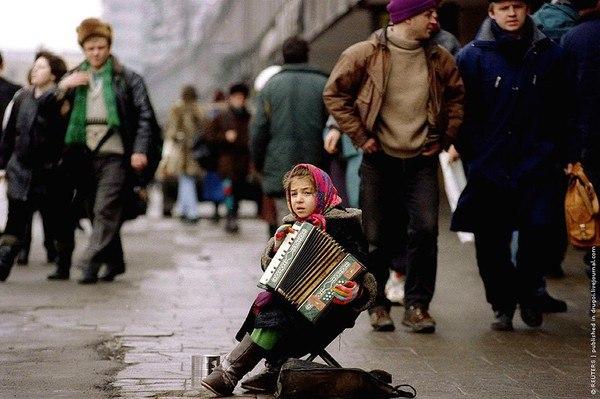 Беспризорные дети и попрошайки стали к 1995