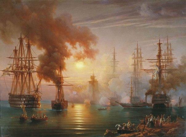 30 ноября 1853 года - победа Русского флота