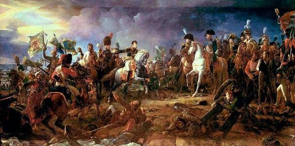 2 декабря 1805 года произошло Аустерлицкое сражение