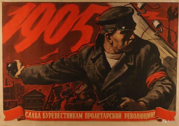 «Миролюбивые» буревестники революции с гранатами в руках...