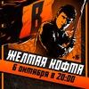 6.10 | BadComedian StandUp | Казань