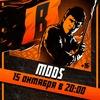 15.10 | Stand Up BadComedian | Красноярск