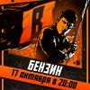 17.10   Stand Up BadComedian   Иркутск
