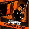 12.10 | Stand Up BadComedian | Омск