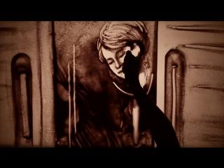 Художница нарисовала песком фильм о Докторе Лизе