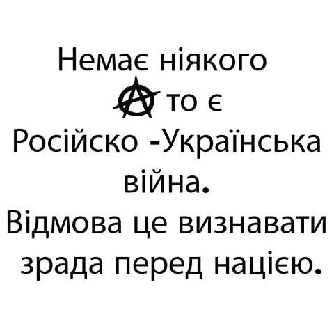 Заблокирован еще один участок железной дороги возле линии разграничения на Луганщине, - Семенченко - Цензор.НЕТ 9779