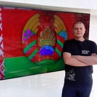 Дмитрий Манько