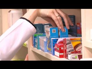 Дежурная аптека - «Утро с Вами» 23.09.2016