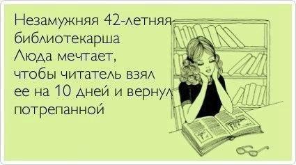 https://pp.vk.me/c626521/v626521788/22f67/PJvhj_04G3c.jpg