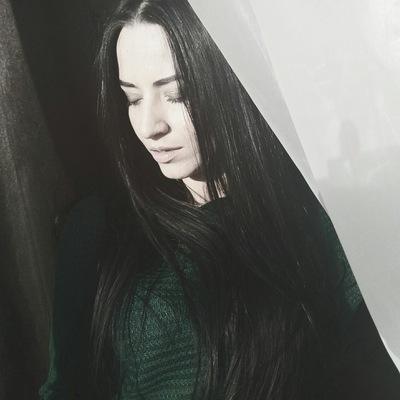 Кристина Аствацатурова