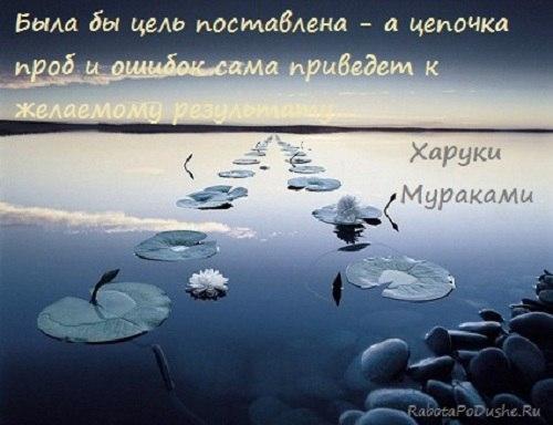 https://pp.vk.me/c626521/v626521883/2420c/SEc_4I6ewSo.jpg