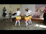 Танец подсолнухов (День открытых дверей 2016)