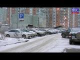 БОЛЬШАЯ БАЛАШИХА ЛАЙФ (BBL). Новые парковки в Балашихе