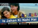 Влюбленный король - Is Jahan Ki Nahi Hai (King Uncle)